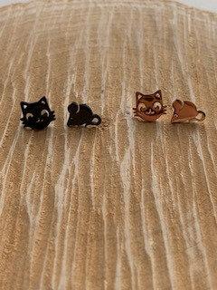 Oorstekers kat en muis